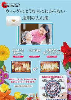 華やかな ポスター(A2)イメージ